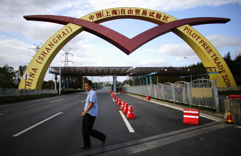 Cổng vào Khu Thương mại tự do thí điểm Thượng Hải, Trung Quốc