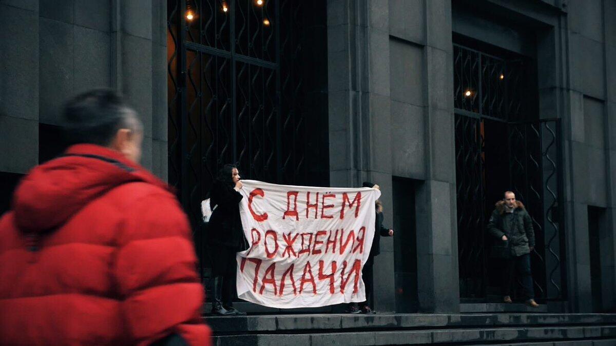 Фото акции были опубликовано в твиттере Марии Алехиной.