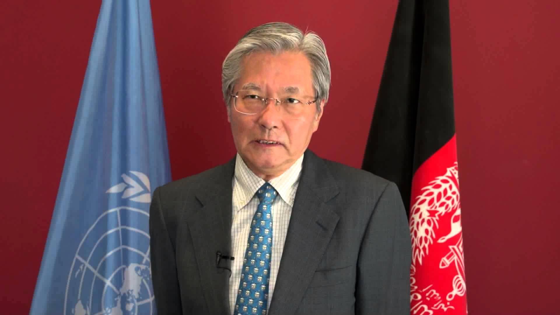 """""""تادامیچی یاماموتو"""" نمایندۀ ویژۀ سازمان ملل در امور افغانستان"""