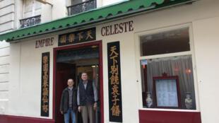Façade principale du restaurant chinois « l'Empire Céleste » situé au 5, rue Royer-Collard 75005 Paris.