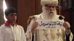 El obispo Pachomius mostrando a la multitud el nombre del nuevo Papa Obispo Tawadros.