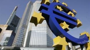 مقر بانک مرکزی اروپا در فرانکفورت