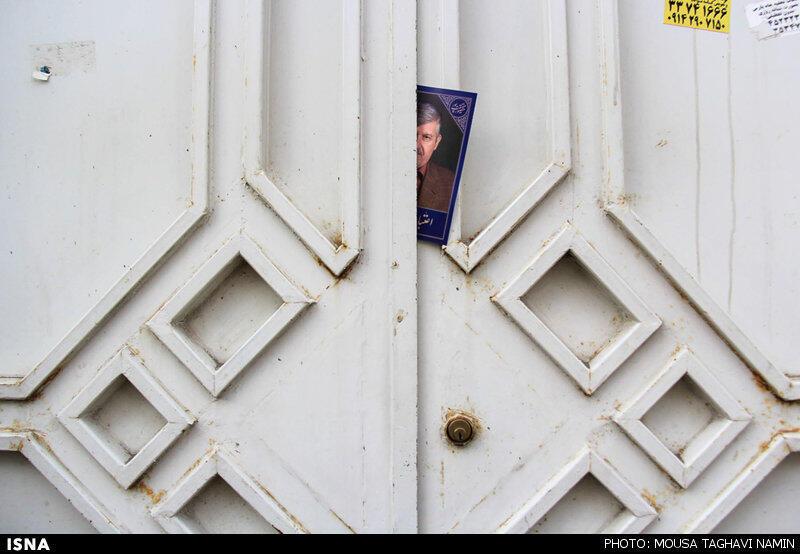 تبلیغات انتخاباتی در ایران
