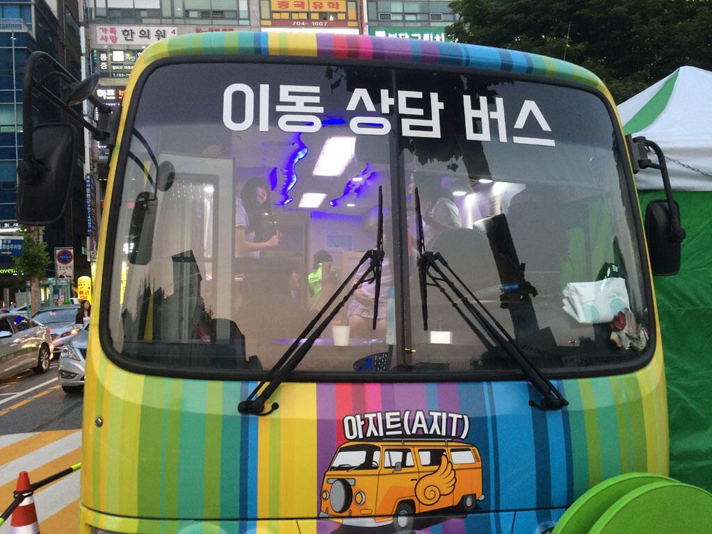 Le bus appelé « AGIT », soit « le bus qui prend soin des jeunes ».