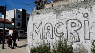 Pour ou contre la stratégie Macri? La question fait débat dans la société argentine. Buenos Aires, le 2 octobre 2018.