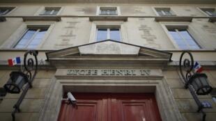 Frente del Liceo Henri IV.