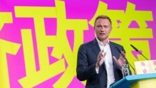 德国自民党党主席林德纳(Christian Lindner)资料图片