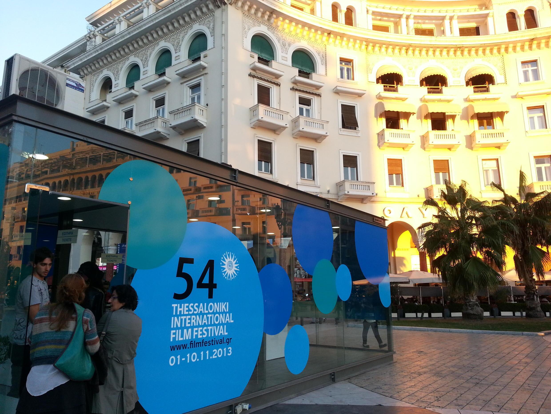 Une vue de l'Olympion, le cinéma où se déroule le Festinal international du film de Thessalonique.