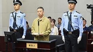 Hình ảnh đầu tiên của cựu chủ tịch Interpol Mạnh Hoành Vĩ (Meng Hongwei) kể từ khi mất tích vào cuối tháng 9/2018.