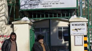 به دلیل ناامنی، صلیب سرخ جهانی فعالیت هایش را در افغانستان کاهش میدهد.
