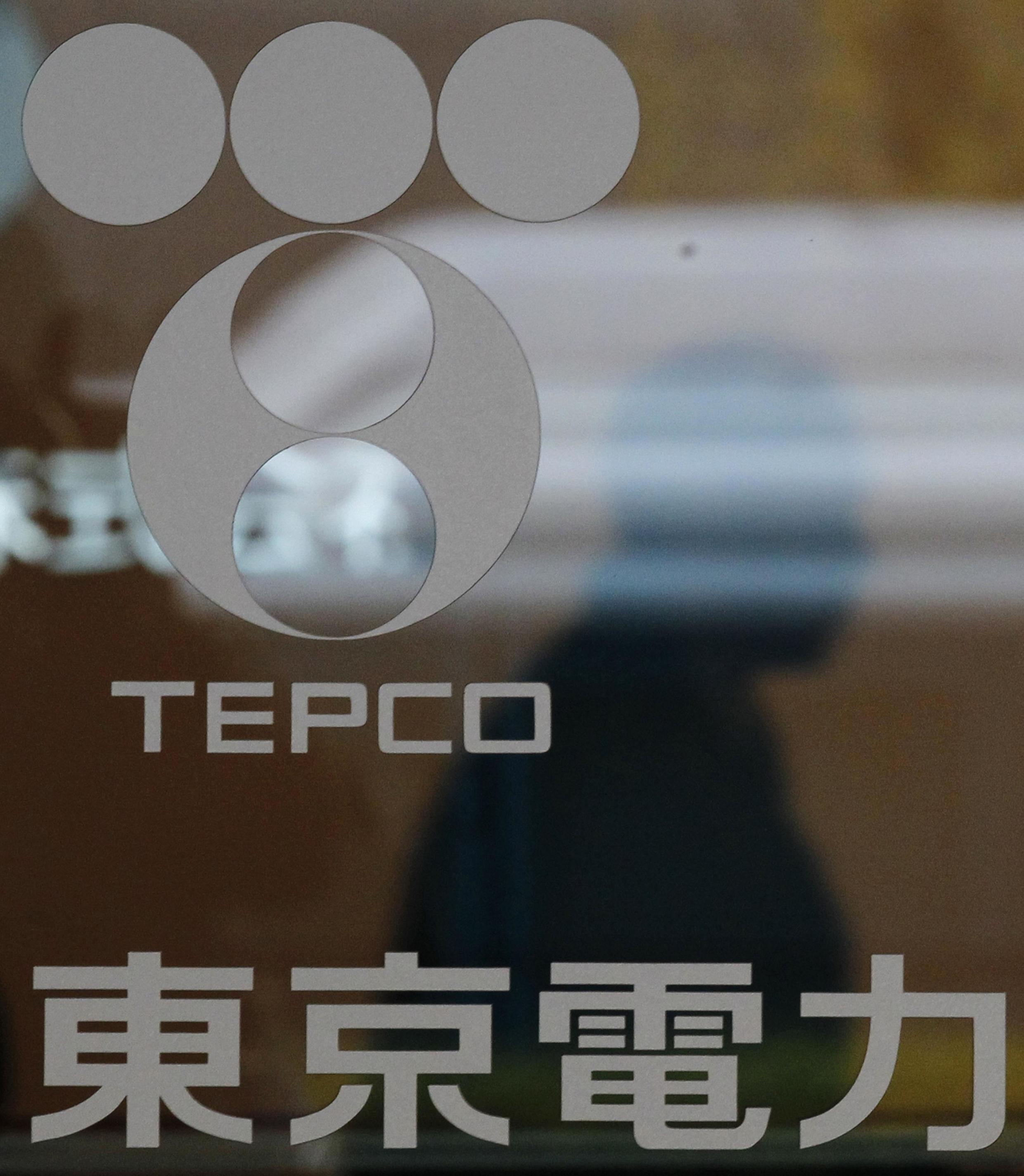 Le siège de l'entreprise de Tepco à Tokyo.