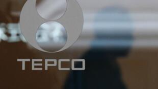 Trụ sở tập đoàn Tepco tại Tokyo (REUTERS /Kim Kyung-Hoon)
