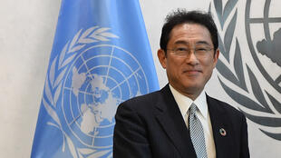 Ngoại trưởng Nhật Fumio Kishida bên lề cuộc họp tại trụ sở Liên Hiệp Quốc. Ảnh ngày 17/07/2017.