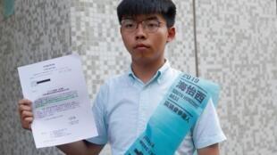 香港众志秘书长黄之锋资料图片