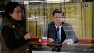 中國國家主席習近平發表對台講話資料圖片