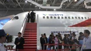 珠海航展展出中国制造C919