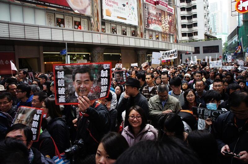 2013年新年香港万人参加反特首游行