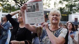 """هزاران نفر از مردم بوینس آیرس  با شعار """"من نیسمن هستم"""" اعتراض کردند"""