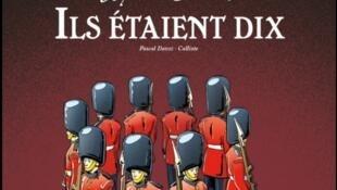 La versión en historieta también ha cambiado de título.
