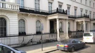 Une des résidences luxueuses d'oligarques à «Red Square», dans l'ouest de Londres.