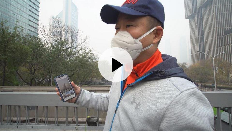 2018年冬日北京污染开始严重