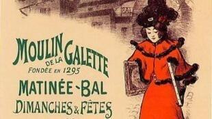 Афиша Moulin de la Galette
