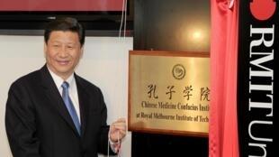 Ảnh tư liệu: Ngày 20/06/2010, Tập Cận Bình (lúc đó là phó chủ tịch nước) khai trương Học Viện Y Học Khổng Tử đầu tiên của Trung Quốc tại đại học RMIT, Melbourne, Úc.