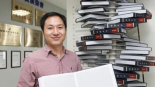 贺建奎在其深圳瀚海基因生物科技公司 2016年8月4日