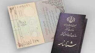 سرقت اطلاعات هویتی مردم ایران از این سایت دولتی در حالی است که چند روز پیش خبر سرقت اطلاعات دهها میلیون کاربر ایرانی نسخههای غیررسمی تلگرام منتشر شد.