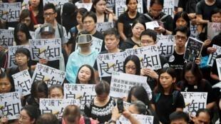 """香港民眾周六參與""""反送中""""示威資料圖片"""