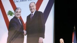 Le président Jacques Chirac s'exprime le 19 février 2007 à l'Institut du Monde arabe, à l'occasion de la commémoration de l'assassinat, deux ans avant, du Premier ministre libanais Rafic Hariri.