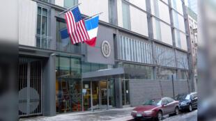 L'entrée du lycée français de New York.