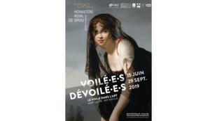 Affiche de l'exposition «Voilé.e.e.s Dévoilé.e.s».