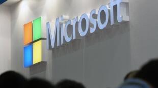 必应Bing是微软在中国的搜索引擎