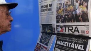 A 27 dias do primeiro turno das eleições, os comitês dos candidatos à presidência da República refazem estratégias