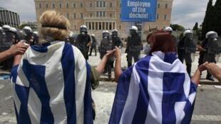 Protesto em frente ao Parlamento grego, na Praça Syntagma, em Atenas.
