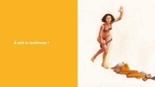 """""""A professora pelada!"""", uma das páginas do livro infantil """"Tous à Poil!"""", alvo de polêmica na França."""