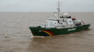 """""""La Esperanza"""", barco de Greenpeace, explorará durante seis meses el arrecife del amazonas."""