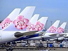台湾中华航空机师工会与资方谈判破裂开始罢工