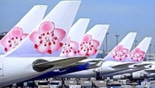 台灣中華航空機師工會與資方談判破裂開始罷工