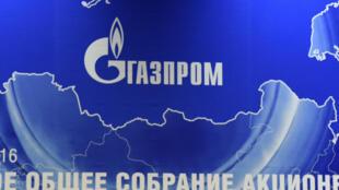 Le géant gazier russe Gazprom.