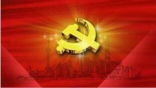 中國網絡關於共產黨領導的報道圖片