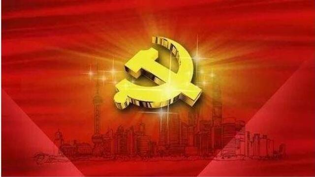 传媒踢爆中共在英近八万行号安插党员包括上海使馆及汇丰(photo:RFI)