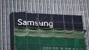 Una parte de la fachada de la sociedad Samsung en Seúl, Corea del Sur. Marzo de 2015.