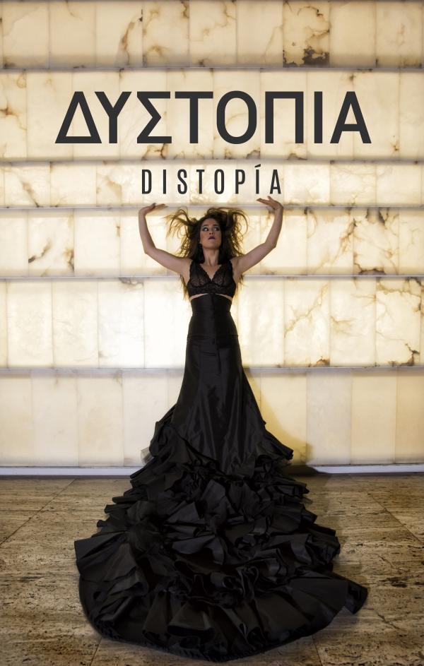Cartel del espectáculo 'Distopía'