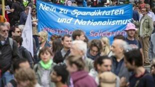 Манифестация в поддержку мигрантов в Берлине, 20 июня 2015 г.