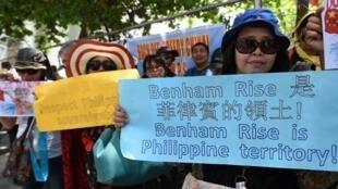 Dân Philippines biểu tình trước lãnh sự Trung Quốc ở Manila, ngày 24/03/2017, để phản đối Trung Quốc xâm nhập vào vùng biển Benham Rise.