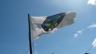 MDM enlutado pela morte de delegado em Manica