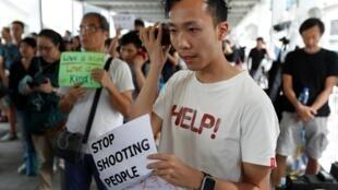 香港市民周六收听林郑月娥特首电视讲话资料图片