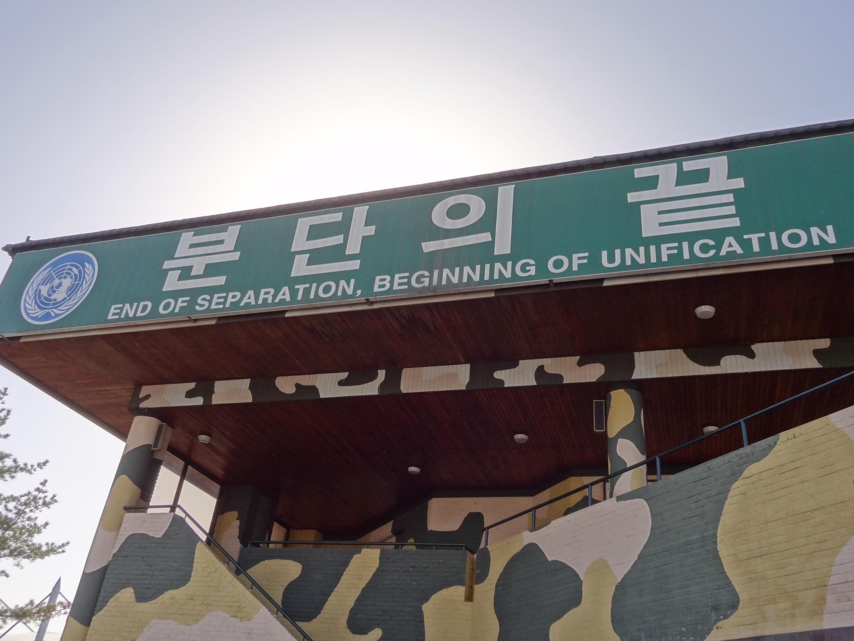 Vùng phi quân sự (DMZ), phía Hàn Quốc nêu rõ chủ trương 'chấm dứt chia cắt' và 'bắt đầu thống nhất' Triều Tiên